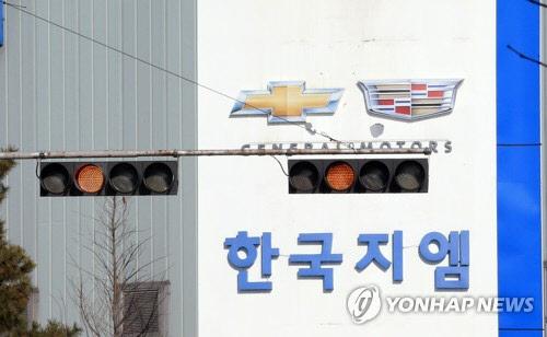 한국GM 5월말 군산공장 폐쇄 결정…정부 압박 초강수 두나